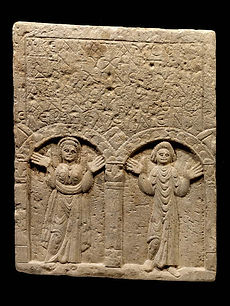 Funerary stele with two orant figures.jp
