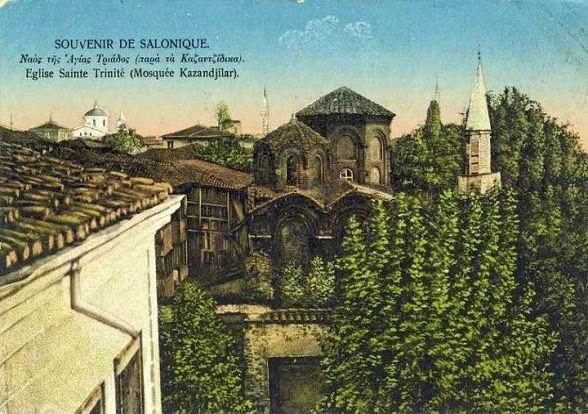 Panagia_Halkeon_kilisesi_olarak_bilinen_