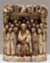Relief Fragment.jpg