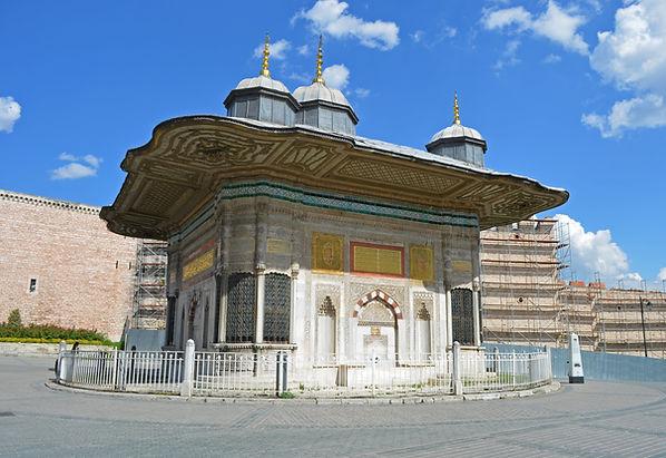 Fountain of Sultan Ahmed III (1728).jpg