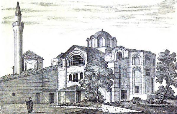 Vefa Kilise Mosque.jpg