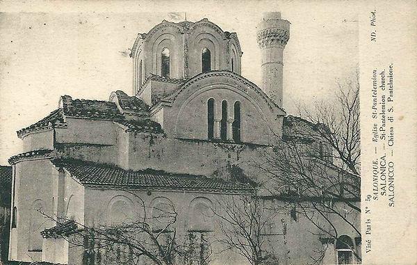 Before 1919.jpg