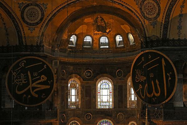 Apse of Hagia Sophia.jpg