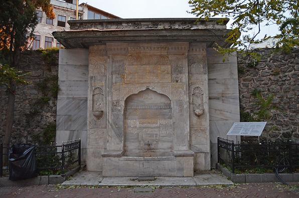 Bereketzade Fountain.jpg