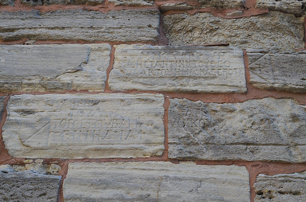 Inscription of Constantine (and fragment