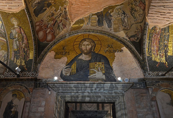 Outer Narthex of Chora.jpg