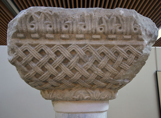Marble Basket Capital from Chalkoprateia