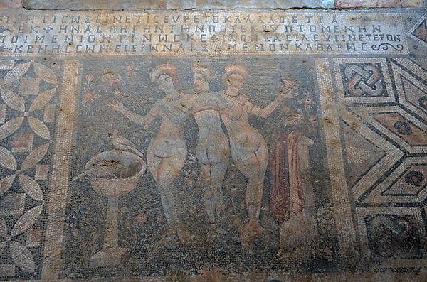 Narlıkuyu Mosaic Museum.jpg