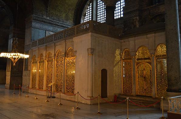 Library of Mahmud I at Hagia Sophia.jpg