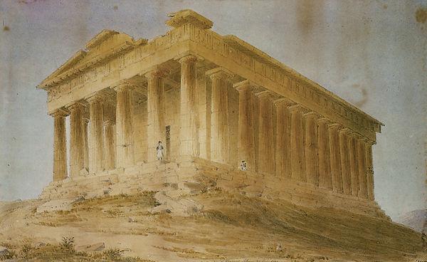 Skene (1838) Hephaestus.jpg