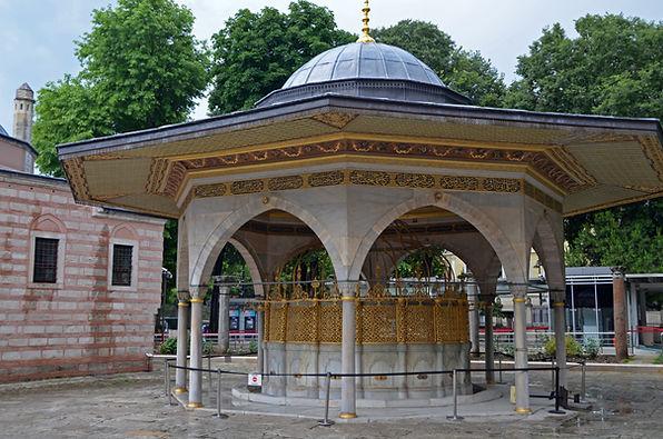 Fountain (Şadırvan) of Hagia Sophia.jpg
