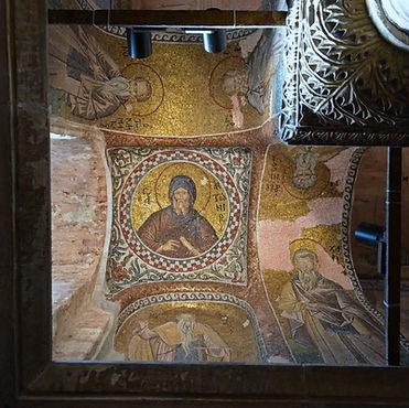 Theotokos Pammakaristos (Southwestern va