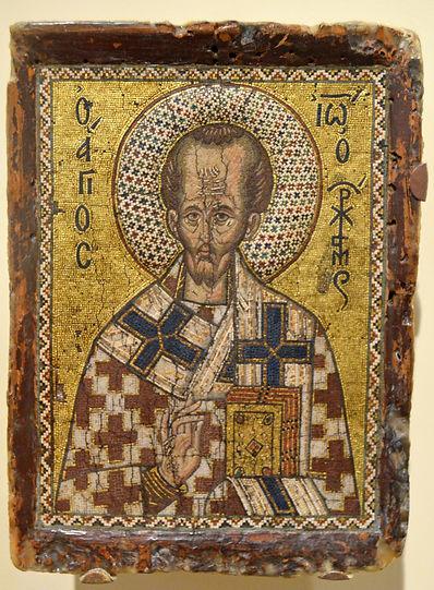 Icon of St. John Chrysostom.jpg