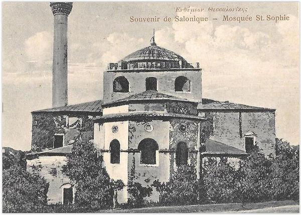Postcard c. 1900.jpg