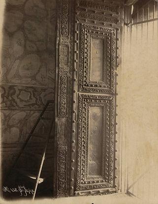 Sébah & Joaillier (c.1890) door.jpg