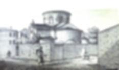 St. John Baptist in Trullo.jpg
