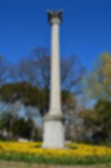 Column of the Goths.jpg
