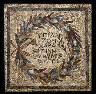 Mosaics with inscription
