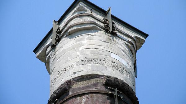 Column of Constantine.jpg