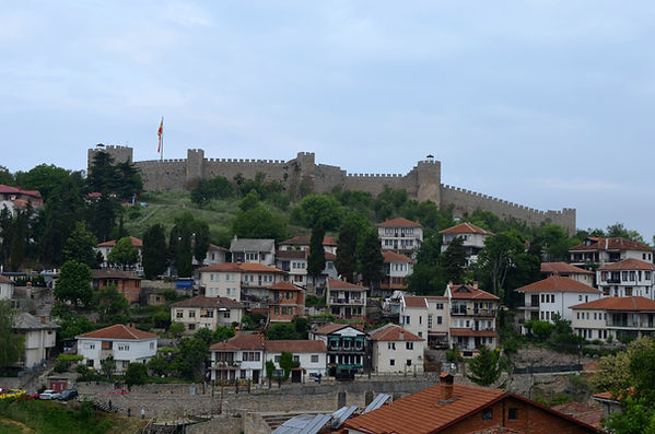 Samuel's Fortress.jpg