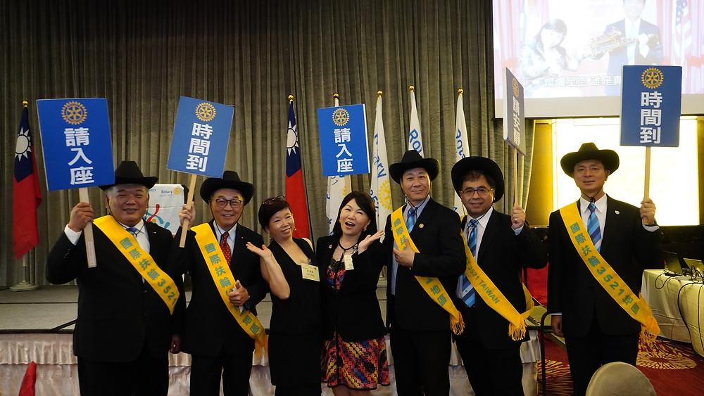 國際扶輪3521地區201920社秘會前會