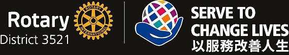 2122地區Logo+口號中英文-白_edited.jpg