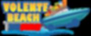 Med Volente Curb Side Logo.png