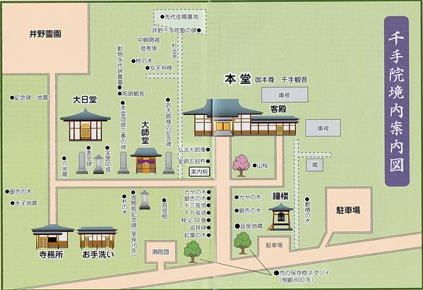 境内案内図.png