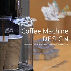 コーヒーマシンデザイン連携