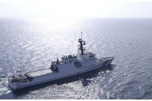 Fourth National Security Cutter delivered to Coast Guard