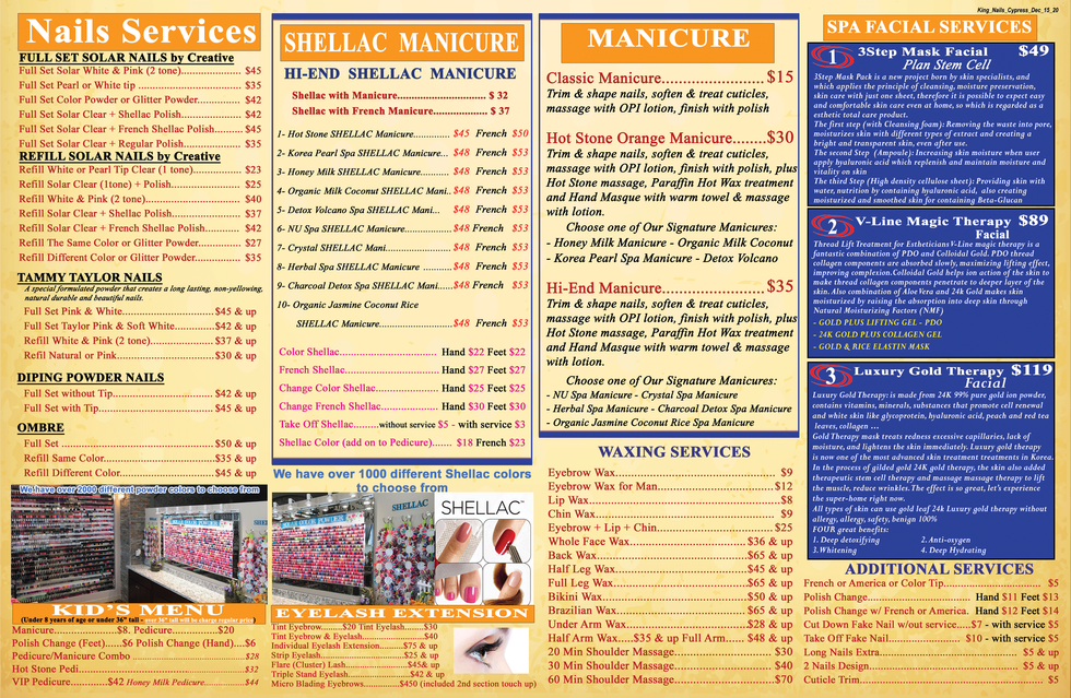 Brochure-11x17-2020.png
