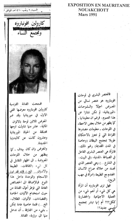 Mars 1991 - Mauritanie