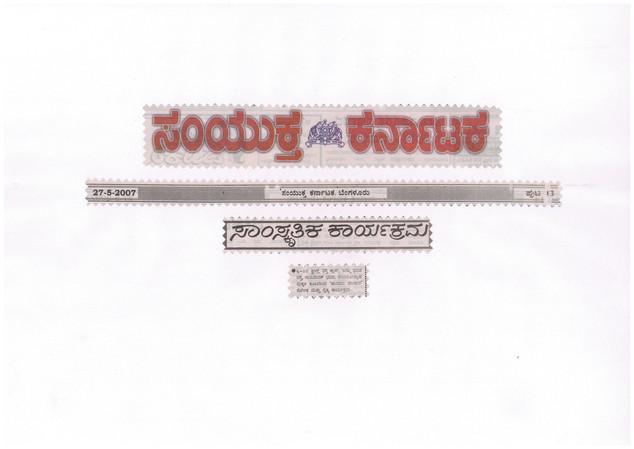 27.05.2007-2.jpg