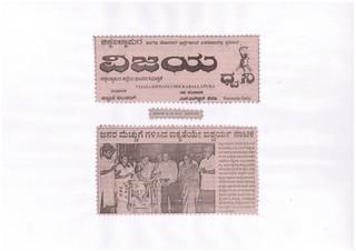 13.06.2010-2.jpg