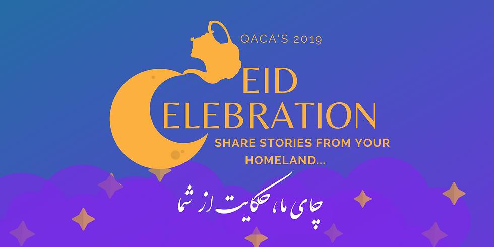 2019 Eid Celebration