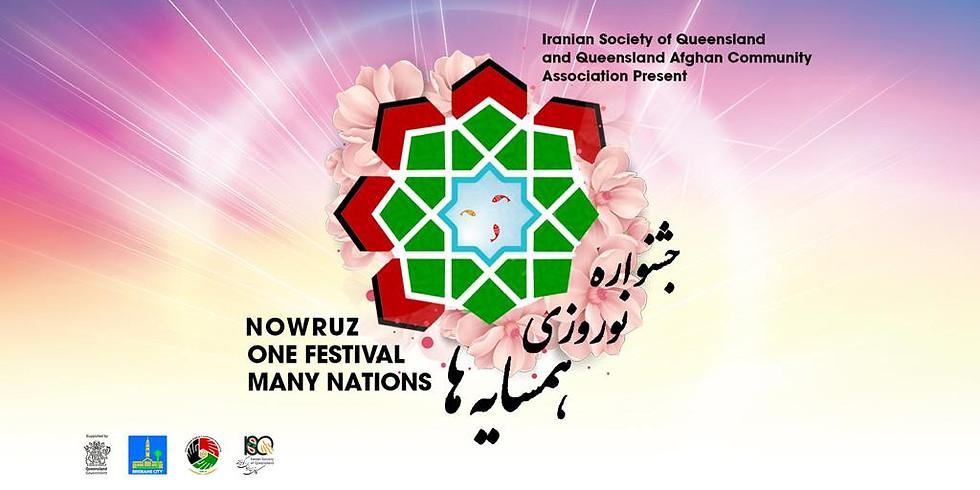 Nowruz Festival: One Festival, Many Nations