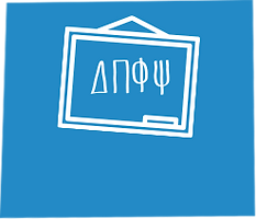 שיעור יוונית.png