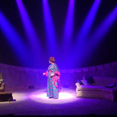 זהב טורקי | הצגה
