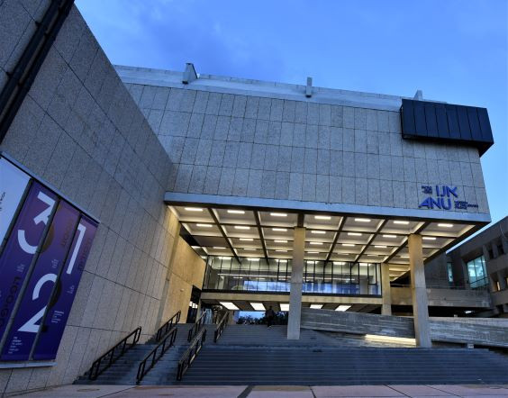 Building lighting, ANU Museum