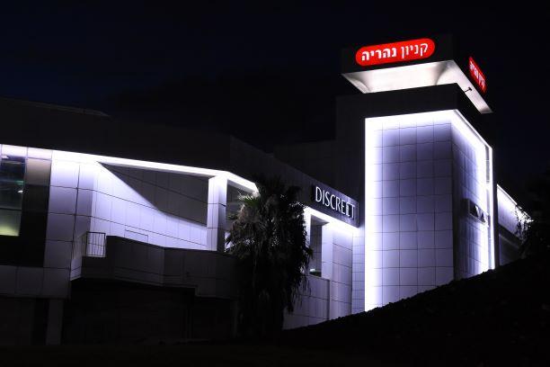 הקניון מואר בשעת לילה. האור בוהק למרחוק