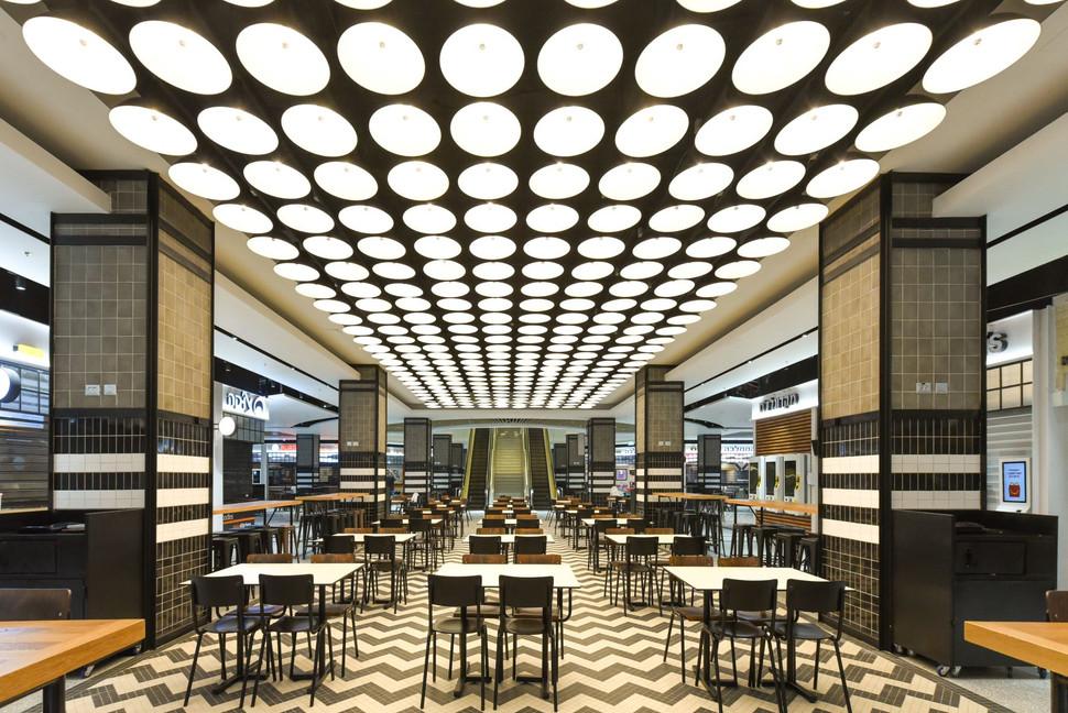 Renanim Food Court