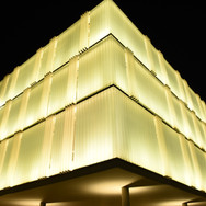 NIBN Building | Ben Gurion University