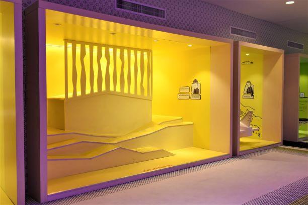 החלק הצהוב, מרחב אינטראקטיבי, במסגרת סלגלה