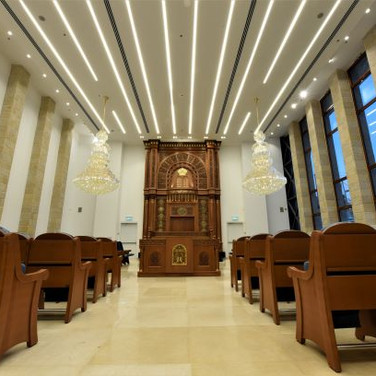 Shaarei Rahamim Synagogue |