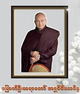 Monk Pic 5 (2).jpg