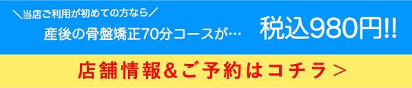 スクリーンショット 2019-11-01 13.48.52.png