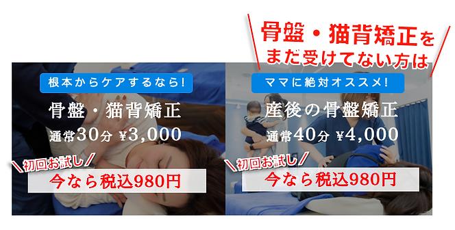 スクリーンショット 2019-08-10 16.58.55.png