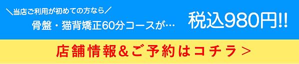 スクリーンショット 2019-11-01 13.48.38.png