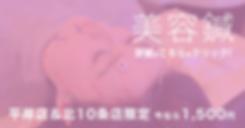 スクリーンショット 2019-08-07 12.00.33.png