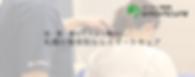 スクリーンショット 2019-11-01 15.28.01.png